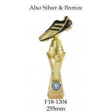 Soccer Trophies F18-1304 - 255mm Also 275mm 310mm & 345mm