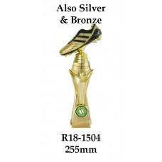 Rugby Trophies R18-1504 - 255mm Also 275mm 310mm & 345mm
