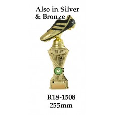 Rugby Trophies R18-1508 - 255mm Also 275mm 295mm 315mm & 345mm