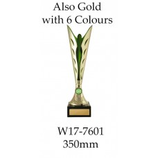 Trophy Cups W17-7601 - 350mm
