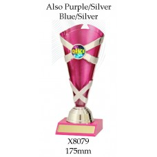 Dance Trophies X8079 - 175mm Also 195mm & 215mm