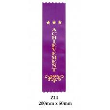 Sports Award Ribbons Achievement - Z14 - (Pk 25) 200mm x 50mm